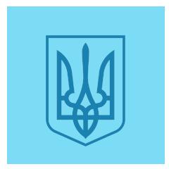 Финансовый, налоговый и кадровый учет по украинским стандартам