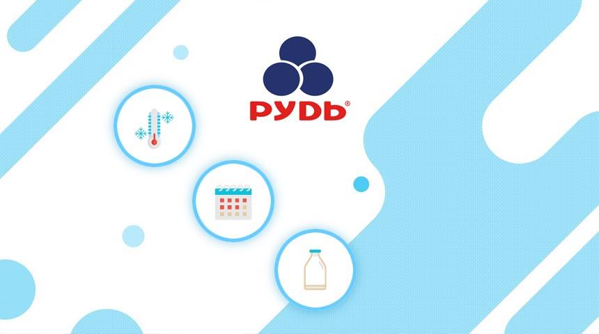 Внедрение Microsoft Dynamics NAV на ПАО Житомирский маслозавод компания Рудь