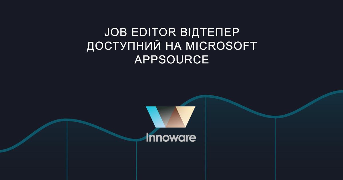 Job Editor відтепер доступний на Microsoft AppSource